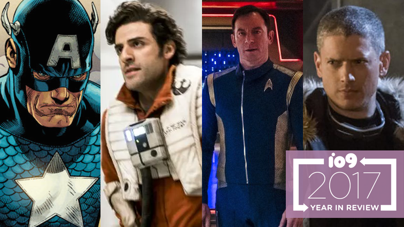 The Best And Worst Captains Of 2017