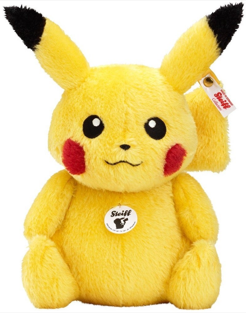 Here's a Pikachu Plush Toy for $US360 ($491)