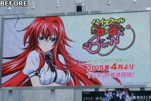 Anime Billboard Gets Fake Boobs