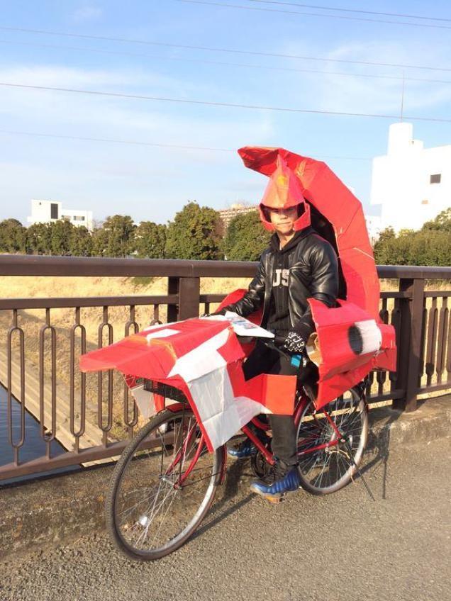 Teen Makes Sad Yu-Gi-Oh! Bike