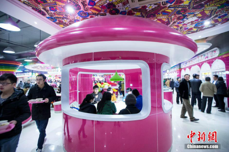 University Gets a Hello Kitty Themed Cafeteria