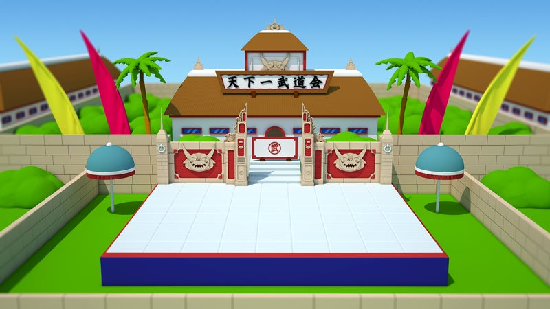 Famous Dragon Ball Locations In 3D