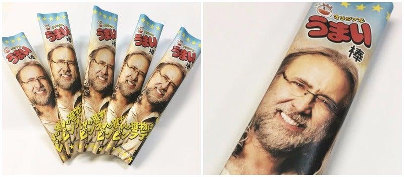Nicolas Cage, The Japanese Snack Food