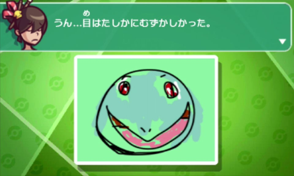 We Love Lilly's Amazingly Terribad Pokémon Art
