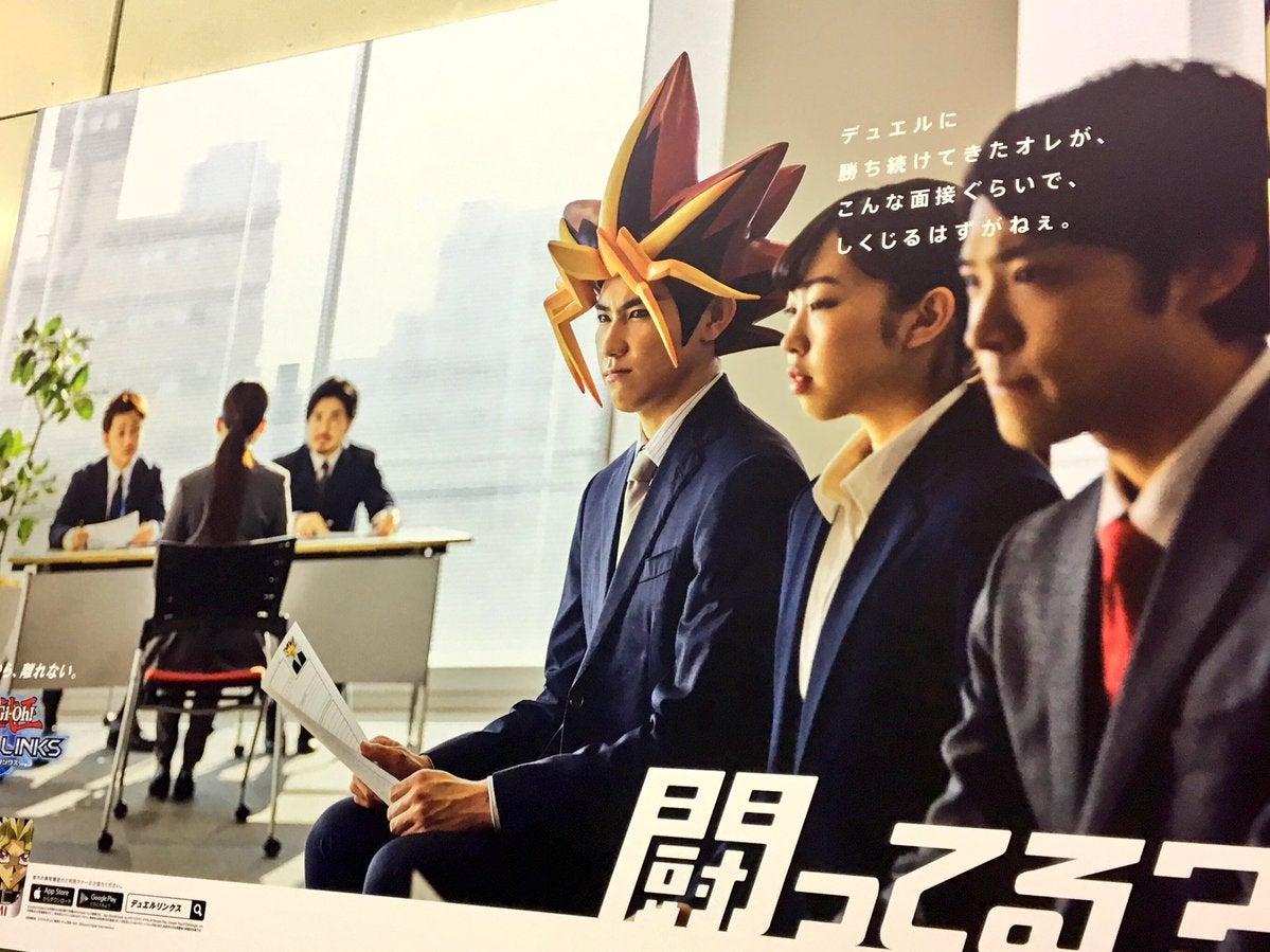 Yu-Gi-Oh! Hair Looks Really Weird In Real Life