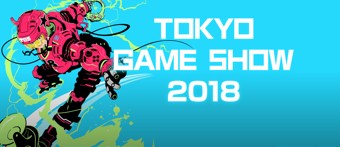Nintendo Attending The Tokyo Game Show, But Only For Business Appointments