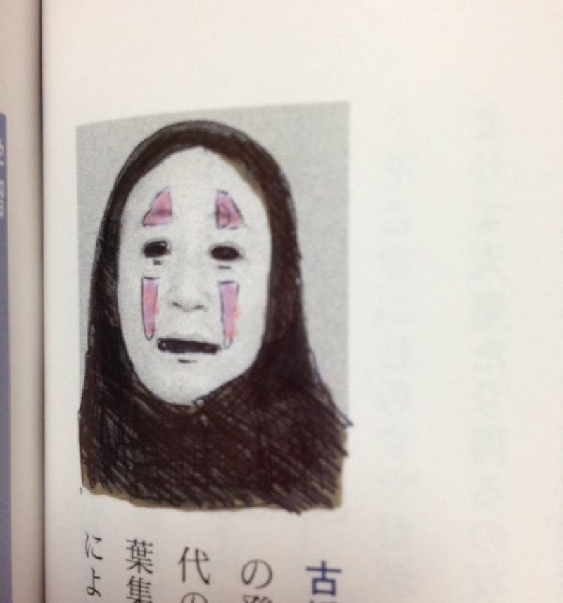 Japanese Textbook Doodles Are Terrific As Ever