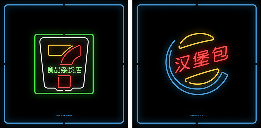 Can you recognise popular brand logos even if they are in Chinese?
