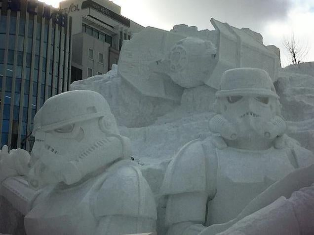 Japan Turns Hoth into Mount Rushmore