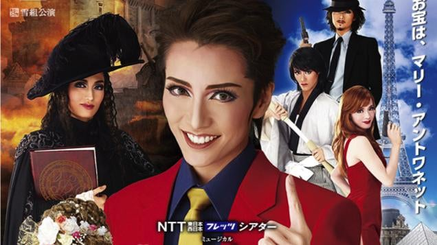 Lupin The Third Turned into an All-Women's Musical