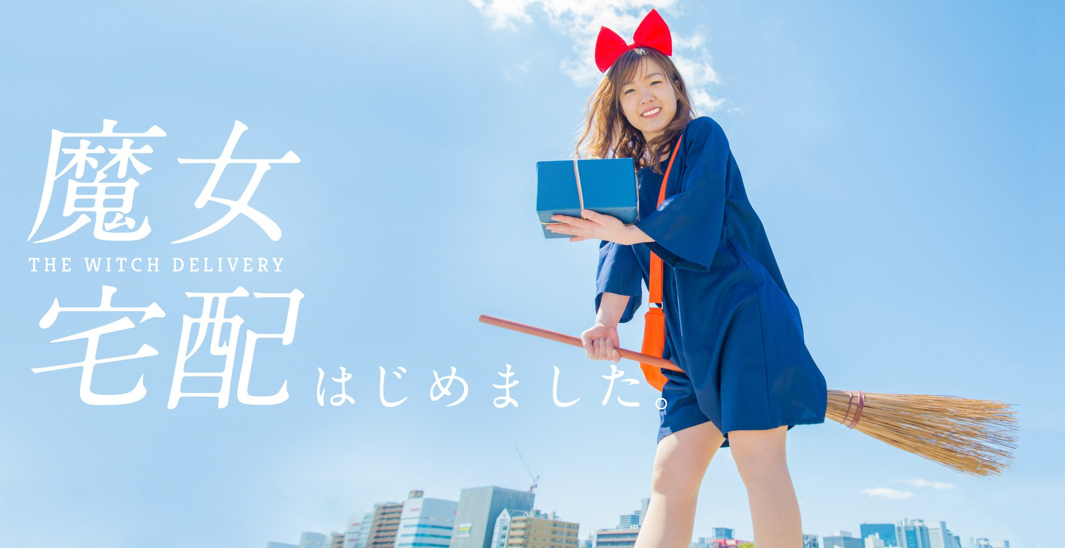 Japan's Best April Fools Jokes of 2016