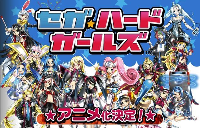 Sega Hardware Girls Getting Their Own Anime