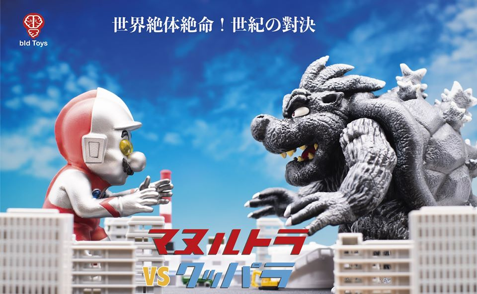 Mario Is Ready To Protect Tokyo From Godzilla Bowser