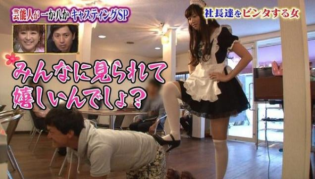 Get Your Butt Kicked at this Maid Cafe. Literally.