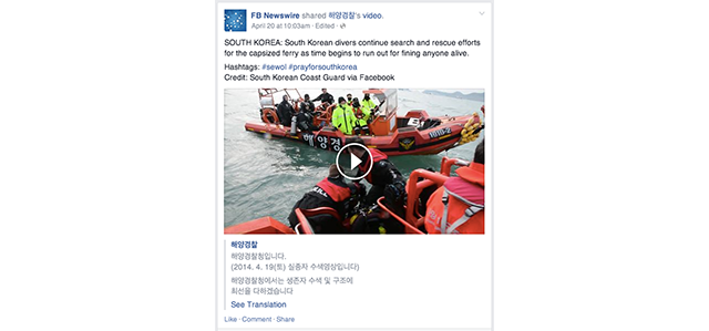 Facebook Is Getting Into the News Business with Its Own Newswire