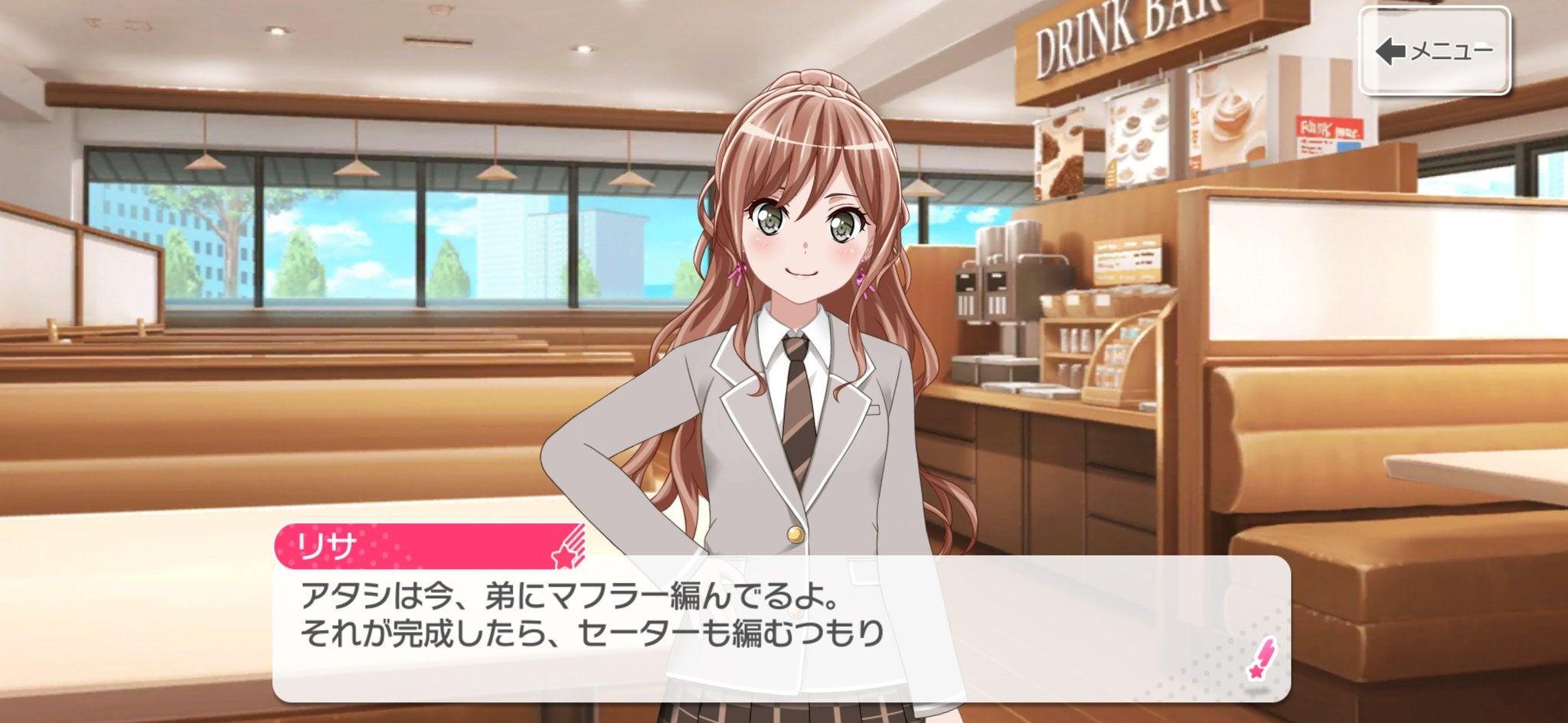 After Distasteful Comment, Bushiroad Exec Apologises