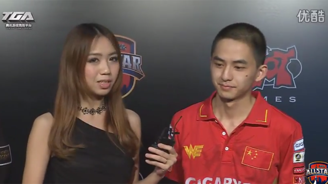Chinese League of Legends Pro Apologizes To Fans For Poor Performance