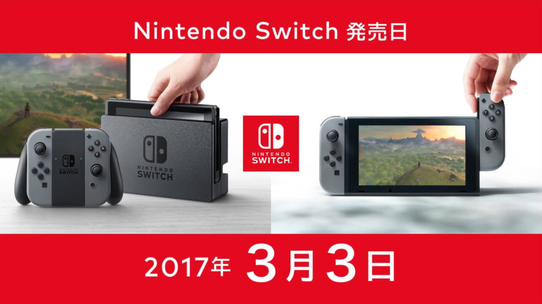 The First Nintendo Switch Sales Numbers For Japan