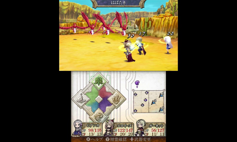 The Legend of Legacy Is One Hard JRPG