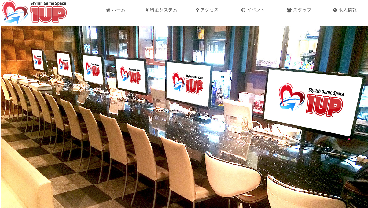 Three Video Game Bars Shut Down In Japan Over Copyright Claims