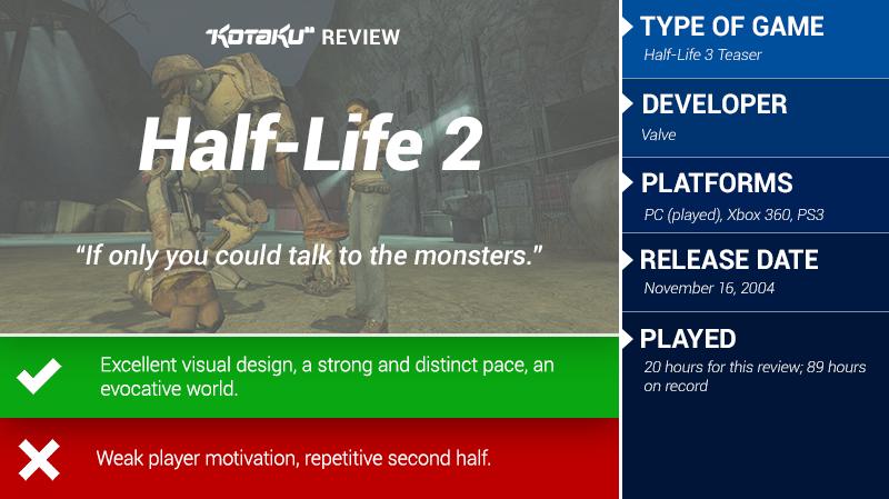 Half-Life 2: The Kotaku Review
