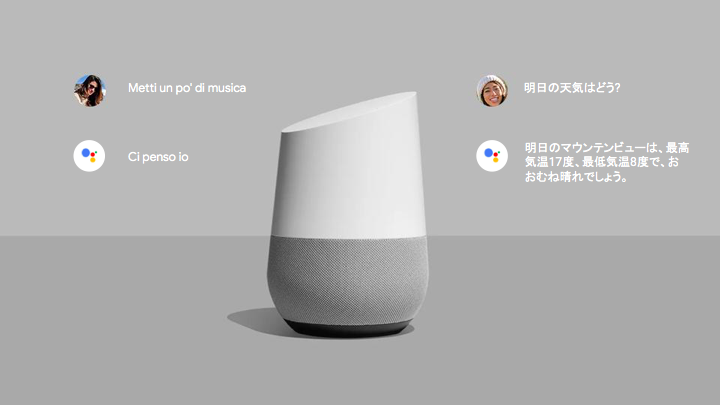 Google Assistant Is Actually Bilingual Now