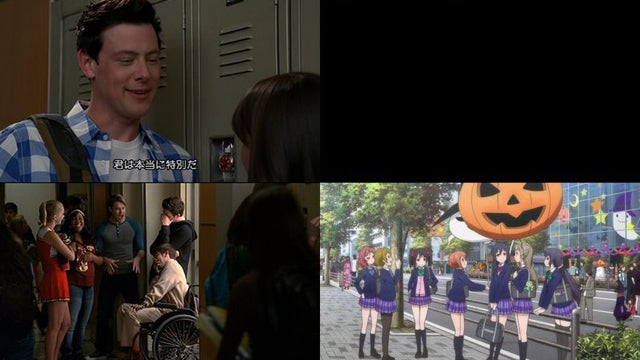 Did This Japanese Anime Rip Off Glee?