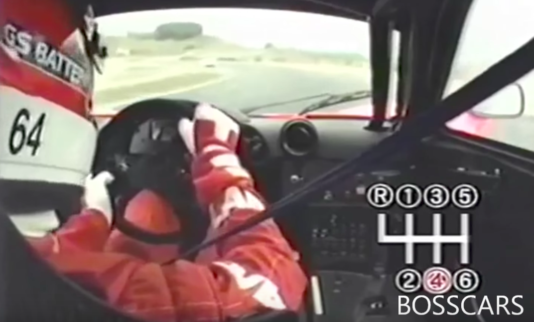 When The McLaren F1 Conquered Japan