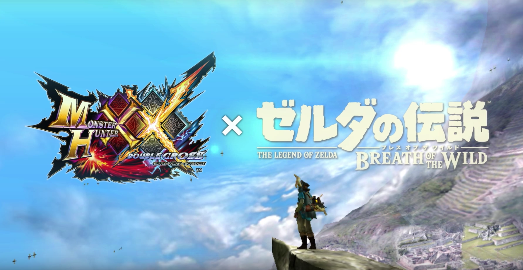 The Legend Of Zelda: Breath Of The Wild Teaming Up With Monster Hunter XX