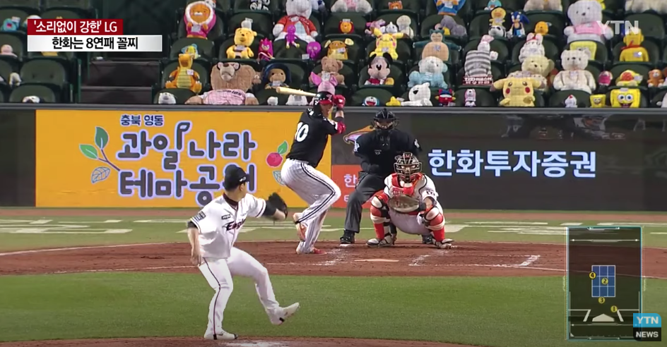 Pokémon Plush Toys Gather To Watch Korean Baseball