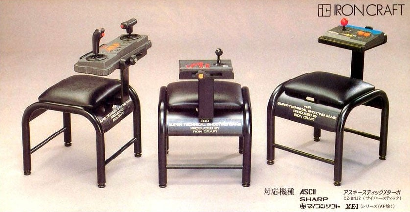 Behold, Japan's Antique Gaming Chairs