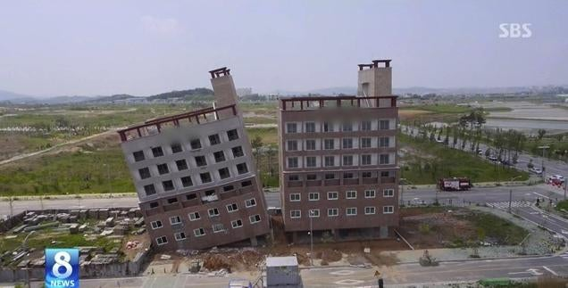 Behold, the Leaning Apartment of South Korea