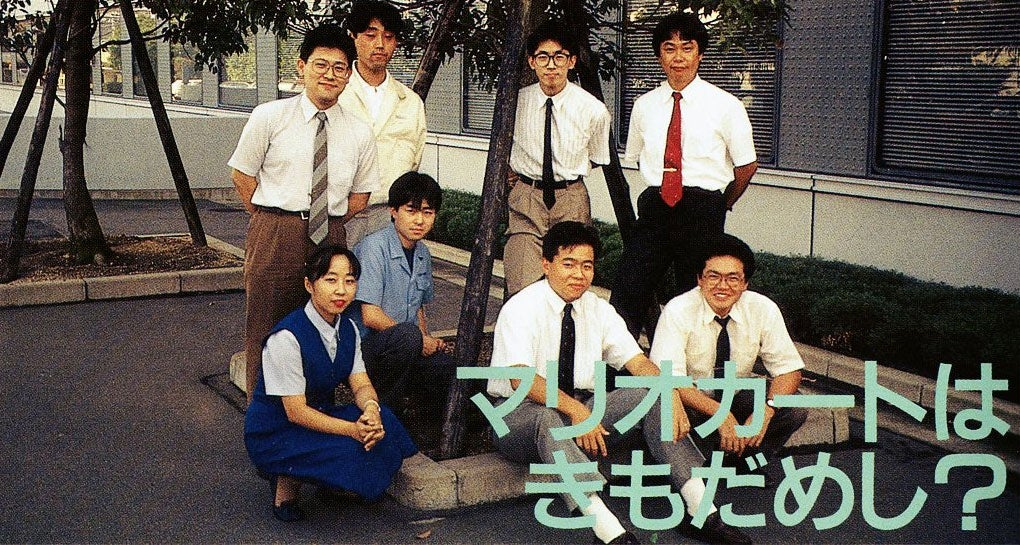 It's The Super Mario Kart Development Team In 1992