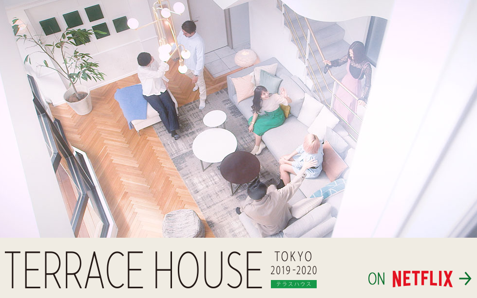 Following Hana Kimura's Death, Production On Terrace House Has Stopped