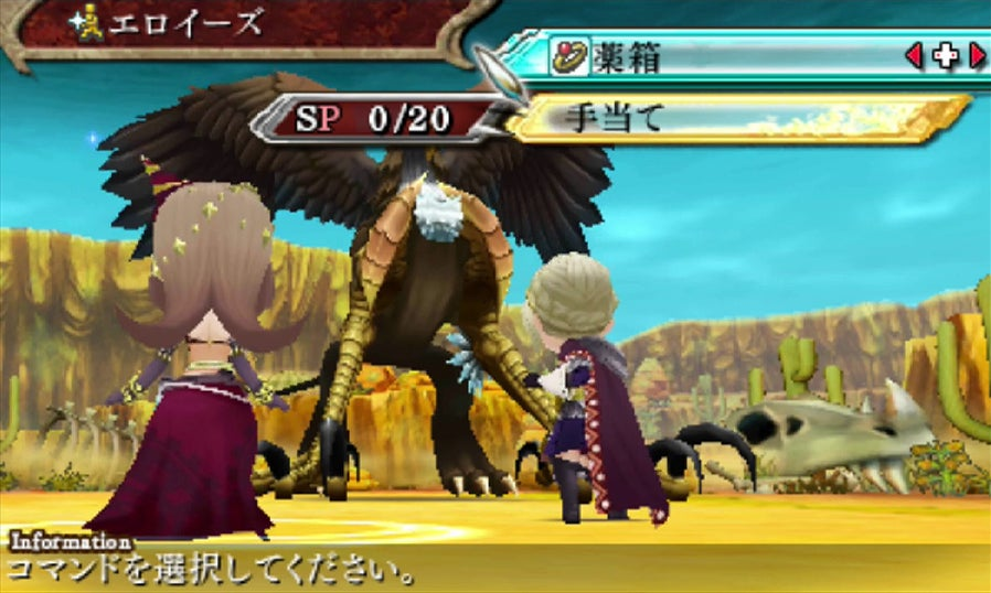 The Legend of Legacy Doesn't Live Up to Its Pedigree