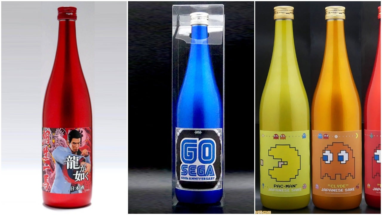 Drink Up This Video Game Booze