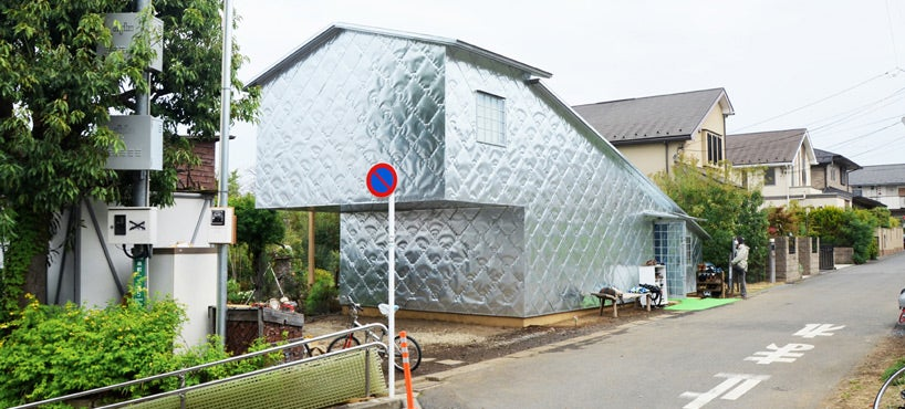 This Japanese House Is Entirely Clad in Aluminium