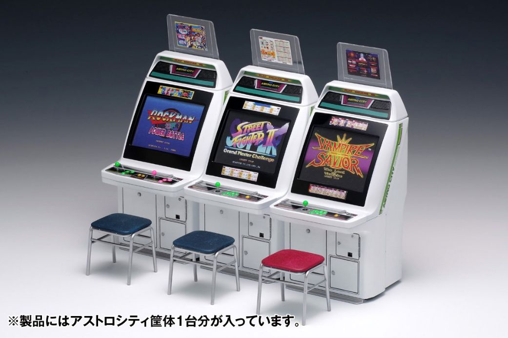 Little Japanese Arcade Cabinets Are Gloriously Cute