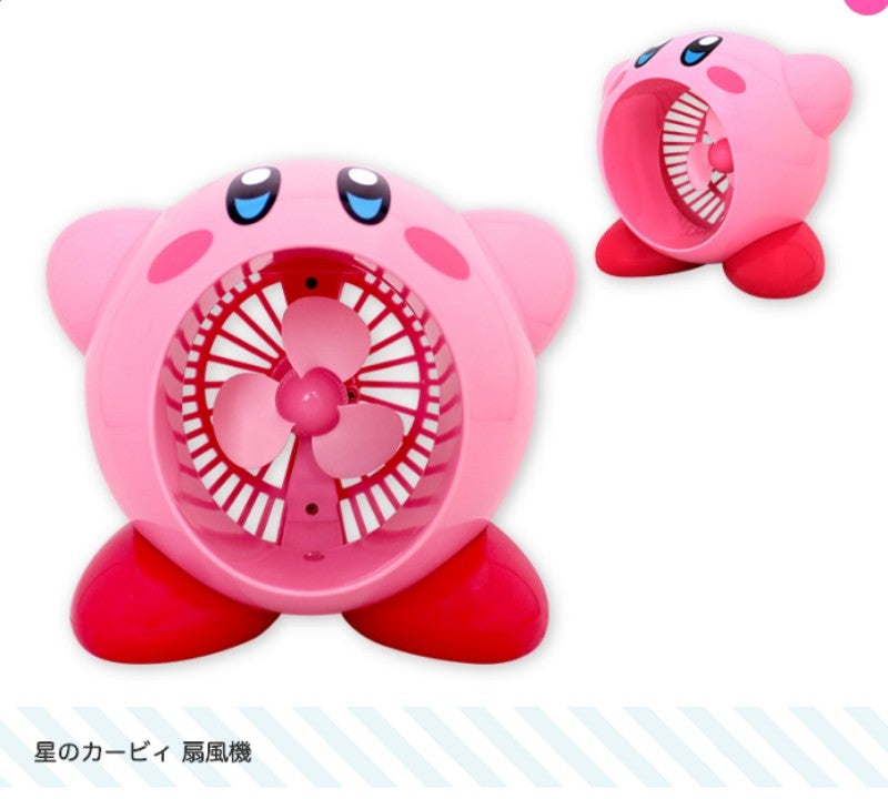 This Kirby Gan, Oh Goodness