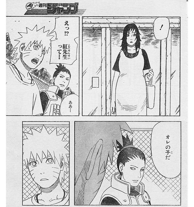 Naruto Gag Art is Confusing, Chaotic, and Hilarious