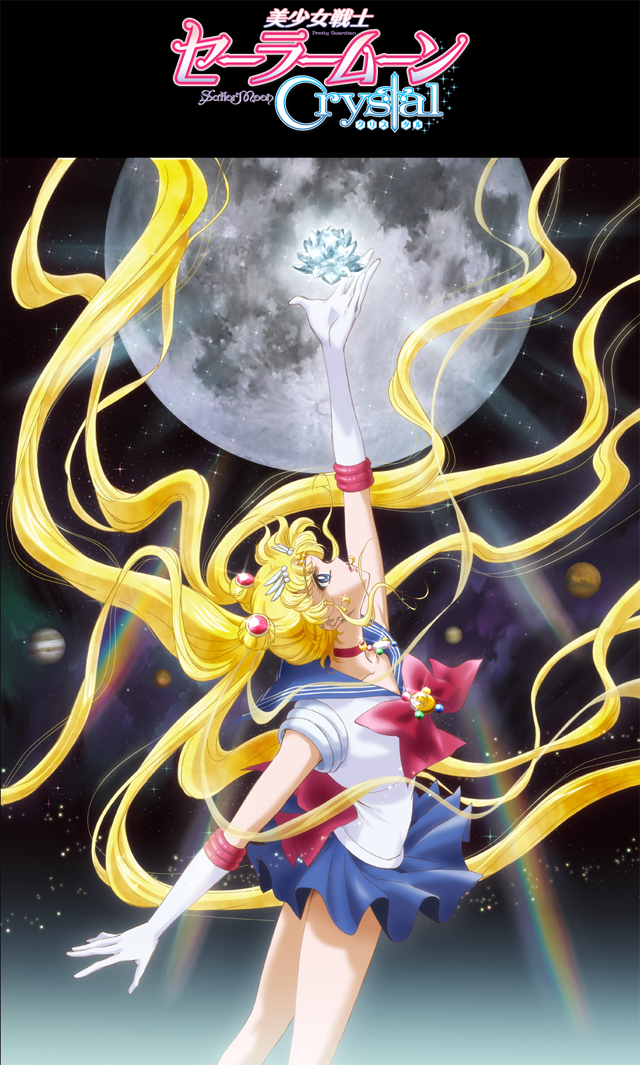 First Glimpse of the New Sailor Moon Anime