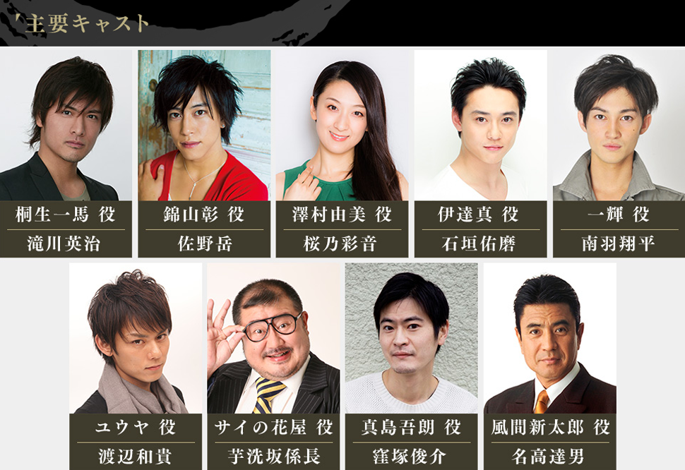 They're Making A Yakuza Stage Play