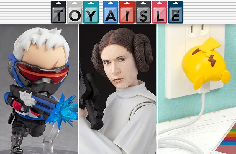 Princess Leia, Pikachu's Butt, And More Wonderfully Weird Toys Of The Week