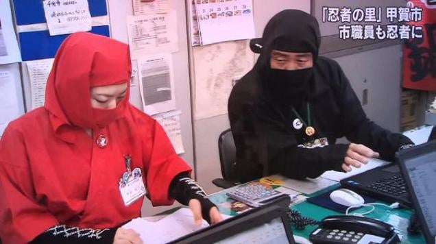 'Ninja Day' Is An Actual Holiday In Japan