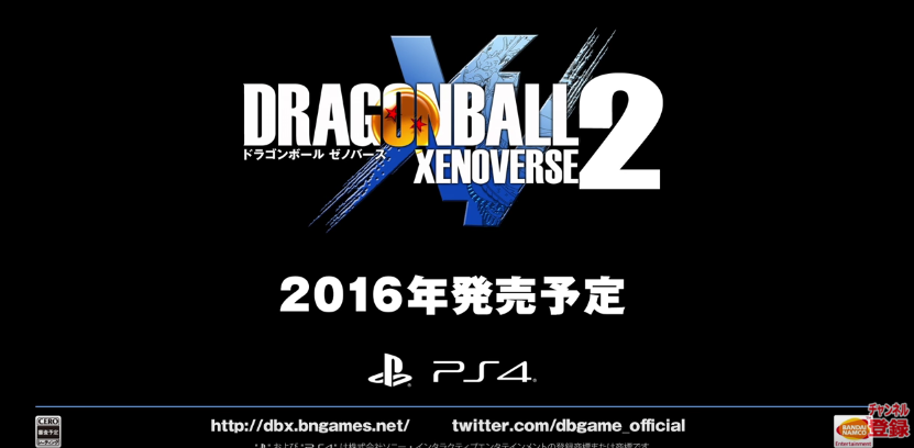 Dragon Ball Xenoverse 2 Looks To Be PS4 Only in Japan
