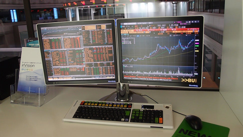 Bloomberg Terminals Have A Secret Craigslist For Crazy Rich