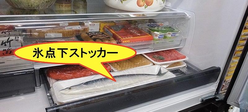 This Supercooling Fridge Chills Food To Sub-Zero Without Freezing It