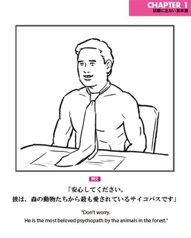 The Return of Japan's Strangest English Textbook
