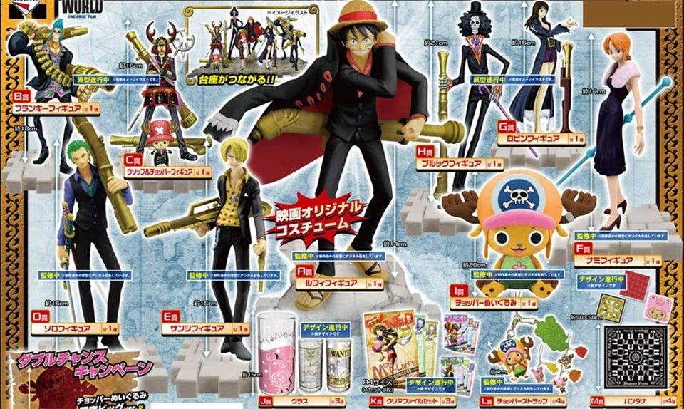 Kotaku's 2014 Anime Gift Guide