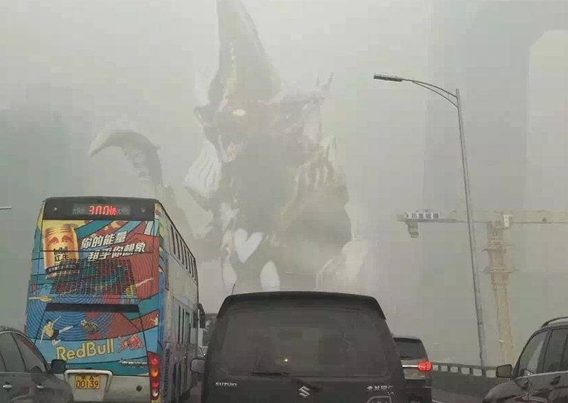 Here's One Way to Deal with China's Air Pollution: Photoshops